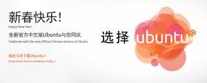 chinese-hp_4