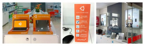 Beijing store Ubuntu display