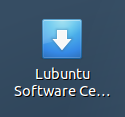 Lubuntu Software Centre Icon