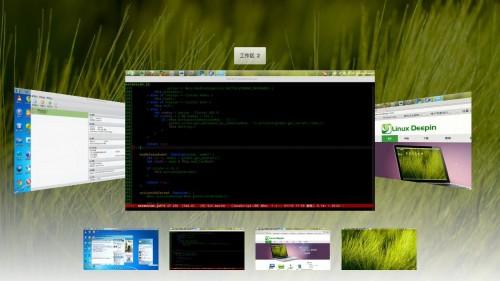 Linux Deepin ALT+Tab switcher
