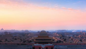 The_Forbidden_City_by_Daniel_Mathis