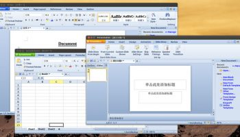 wps-office-ribbon