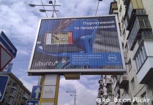 Ubuntu Billboard