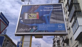 Ubuntu Announce Billboard Photo Taking Contest