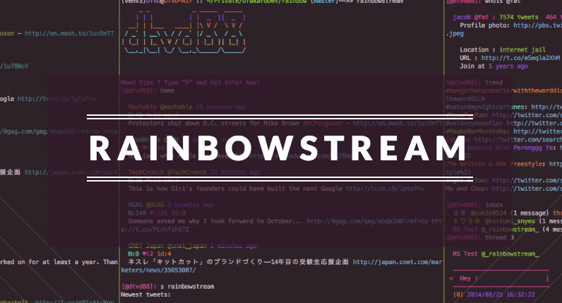 Using Twitter From the Command Line Is Actually Really Fun - OMG