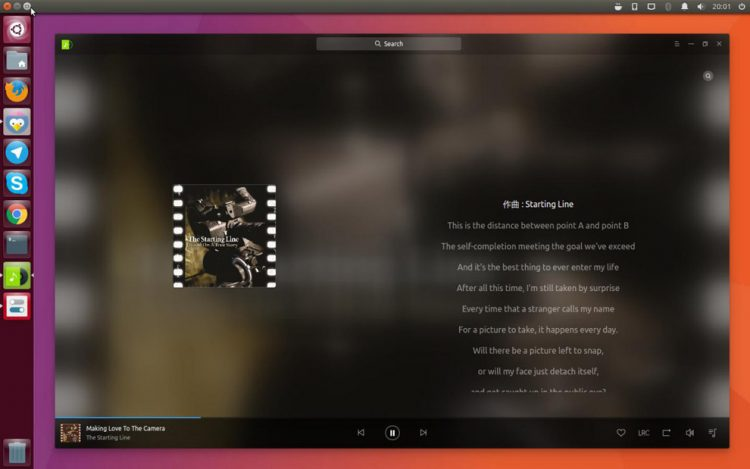 deepin music snap maximized