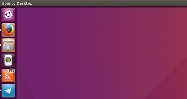 a screenshot of the Ubuntu unity launcher