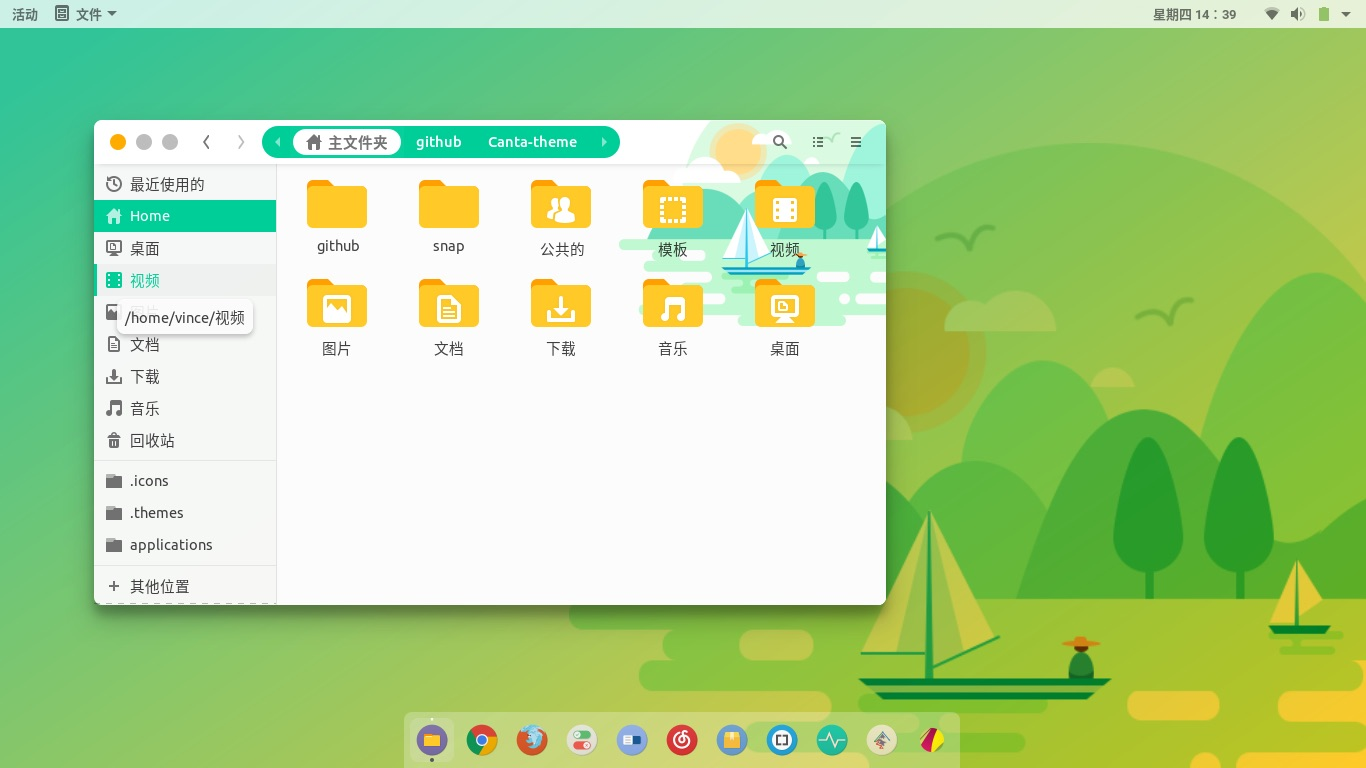 Give Your Linux Desktop a Fresh Look with the Canta Theme