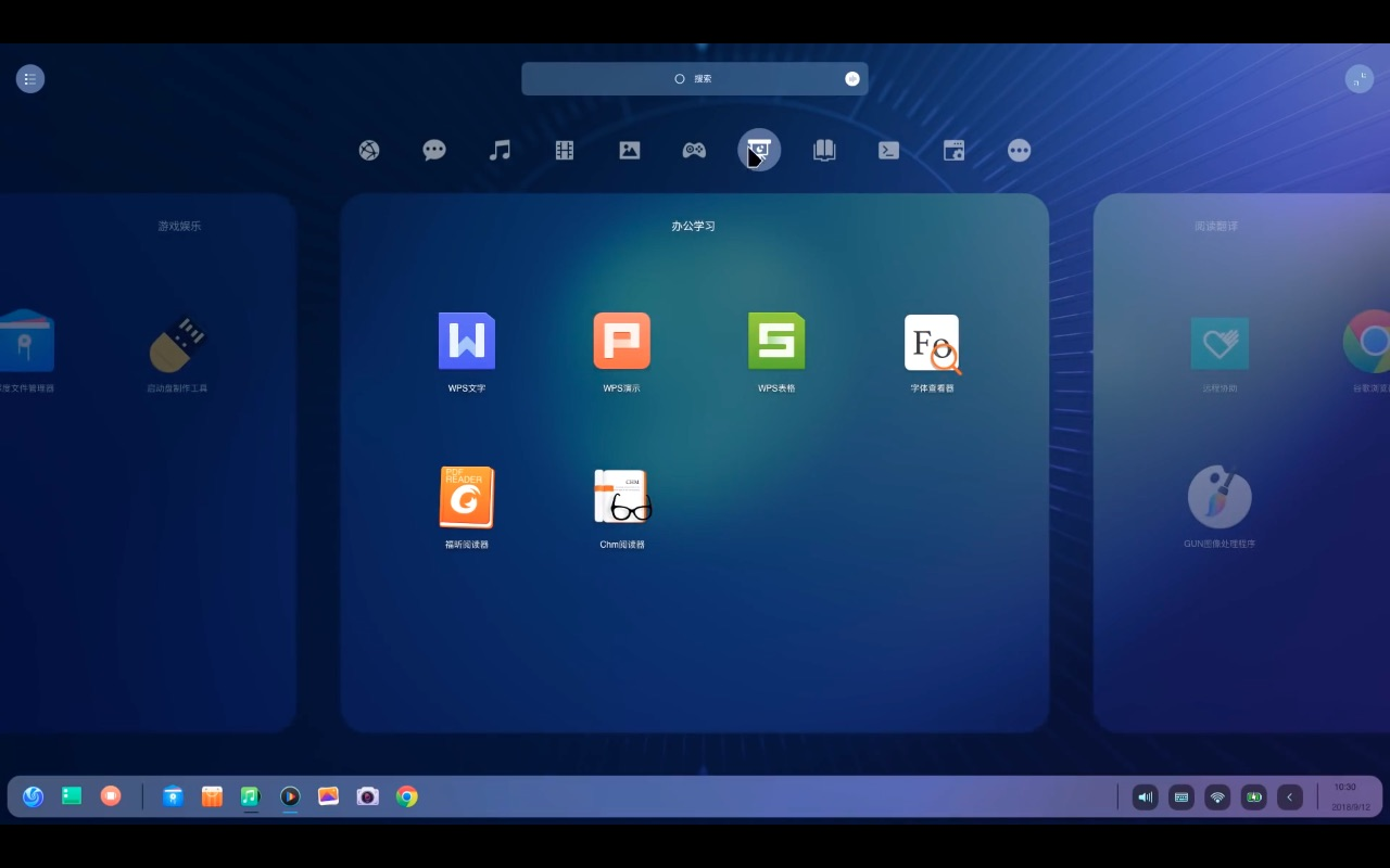 Deepin 20 Will Include a Revamped App Launcher (Video) - OMG! Ubuntu!